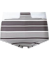 Amir Slama Striped Trunks - Многоцветный