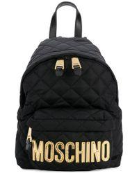 Moschino - Zaino Trapuntato In Tessuto Tecnico - Lyst
