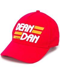 DSquared² - Dean Dan ロゴ キャップ - Lyst