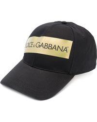 Dolce & Gabbana Logo Baseball Cap - Black