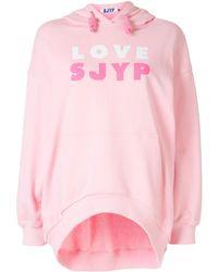 SJYP ロゴ パーカー - ピンク