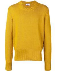 AMI Pullover mit Rundhalsausschnitt - Gelb