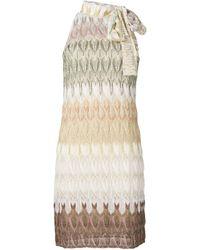 Missoni Knit Shift Dress - Multicolour