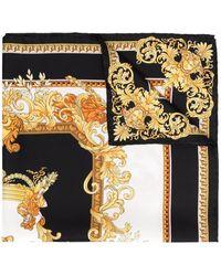 Versace Платок С Принтом Medusa Barocco - Многоцветный