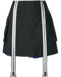 Maison Margiela ジップ レイヤード スカート - マルチカラー