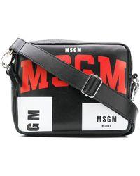 MSGM Сумка Через Плечо С Логотипом - Многоцветный