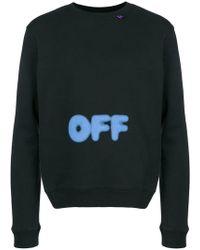 Off-White c/o Virgil Abloh - Blurred Logo - Lyst