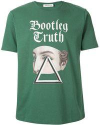 Undercover - Bootleg Truth Tシャツ - Lyst