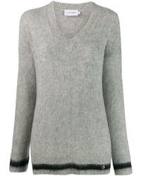 Calvin Klein Джемпер С Контрастными Полосками - Серый