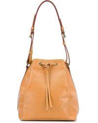 Louis Vuitton 1987 Pre-owned Epi Tote Bag - Multicolour