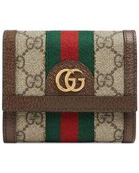 Gucci - オフィディア GG 財布 - Lyst