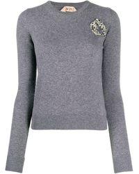 N°21 - ビジュートリム セーター - Lyst
