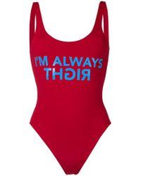 Angelys Balek - Zodiac Swimsuit - Lyst