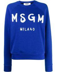 MSGM - スウェットシャツ - Lyst