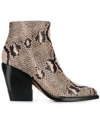 Chloé Rylee Low Boots - マルチカラー