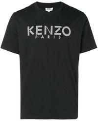 KENZO - ロゴプリント Tシャツ - Lyst