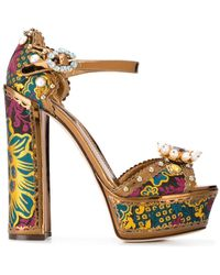 Dolce & Gabbana Босоножки Keira На Платформе - Многоцветный