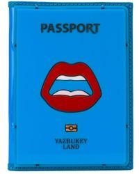 Yazbukey Passport Case