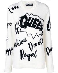 Dolce & Gabbana スローガン セーター - ホワイト