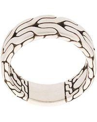 John Hardy Silver Classic Chain Band Ring - Металлик