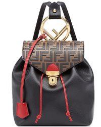 Fendi - Ff Flap Backpack - Lyst