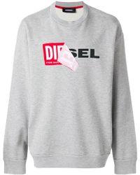 DIESEL - Sweatshirt mit Logo - Lyst