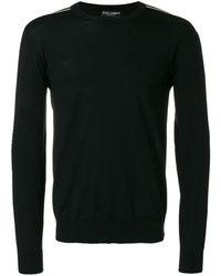 Dolce & Gabbana Millennials セーター - ブラック
