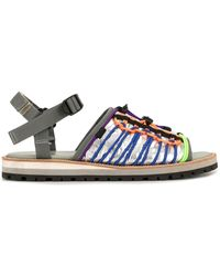 Kolor Metallic Multi-strap Sandals - Multicolor