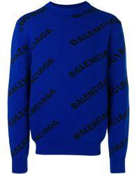 Balenciaga - オールオーバー ロゴ セーター - Lyst