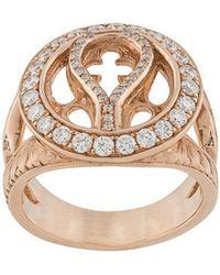 Loree Rodkin - 14kt Rose Gold And Diamond Round Quatrefoil Ring - Lyst