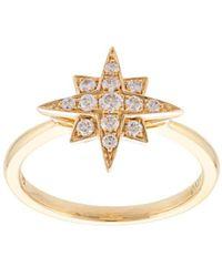 Marchesa - ダイヤモンド スター リング 18kイエローゴールド - Lyst