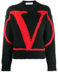 Valentino - Vロゴ セーター - Lyst