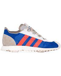 adidas 'SL 7600 Workshop' Sneakers - Mehrfarbig