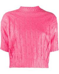 MSGM Вощеный Топ - Розовый