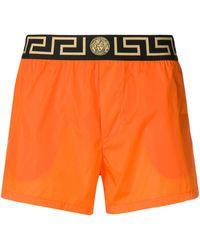 Versace Greek Keys Swim Shorts - Orange