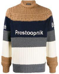 Undercover パッチワーク セーター - ブルー