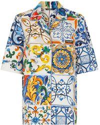 Dolce & Gabbana スリーピース マジョリカ パジャマ - ホワイト