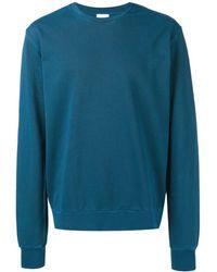 Peuterey チェック スウェットシャツ - ブルー