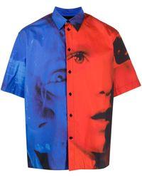 MSGM Рубашка С Принтом - Синий