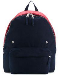 Raf Simons - Eastpack X Backpack - Lyst
