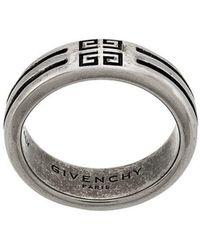 Givenchy - Широкое Кольцо С Гравировкой - Lyst
