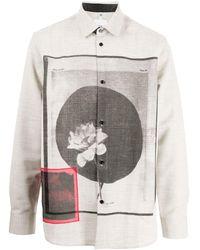 OAMC ボタンシャツ - ブラウン
