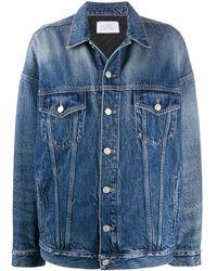 Givenchy オーバーサイズ デニムジャケット - ブルー