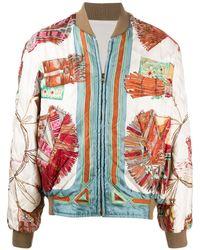 Hermès Двусторонний Бомбер Cuirs Du Desert 1980-х Годов - Многоцветный