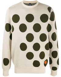 Raeburn ドット セーター - マルチカラー