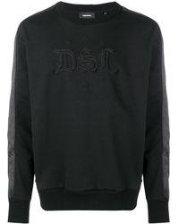 DIESEL - ロゴ スウェットシャツ - Lyst
