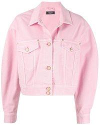 Versace クロップド デニムジャケット - ピンク