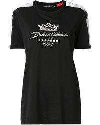Dolce & Gabbana - ロゴ Tシャツ - Lyst