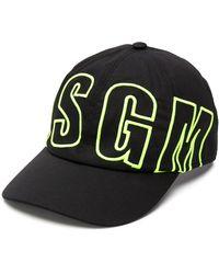 MSGM - ロゴ キャップ - Lyst