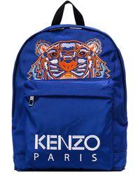 KENZO - タイガー バックパック - Lyst